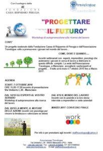 progettare-il-futuro